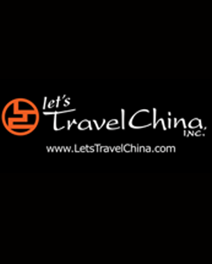 Let's Travel China – Website